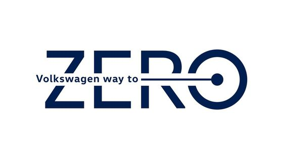 Volkswagen Way to Zero Logo